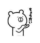 うーくま【番外編1】(個別スタンプ:15)