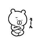 うーくま【番外編1】(個別スタンプ:30)
