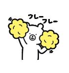 うーくま【番外編1】(個別スタンプ:36)