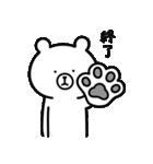 うーくま【番外編1】(個別スタンプ:40)