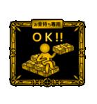 【プレミアム】お金持ち専用スタンプ(個別スタンプ:01)