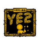 【プレミアム】お金持ち専用スタンプ(個別スタンプ:03)