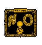 【プレミアム】お金持ち専用スタンプ(個別スタンプ:04)