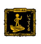 【プレミアム】お金持ち専用スタンプ(個別スタンプ:05)