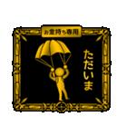 【プレミアム】お金持ち専用スタンプ(個別スタンプ:06)