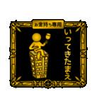 【プレミアム】お金持ち専用スタンプ(個別スタンプ:07)