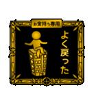 【プレミアム】お金持ち専用スタンプ(個別スタンプ:08)