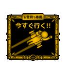 【プレミアム】お金持ち専用スタンプ(個別スタンプ:09)