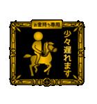 【プレミアム】お金持ち専用スタンプ(個別スタンプ:10)