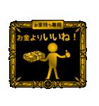 【プレミアム】お金持ち専用スタンプ(個別スタンプ:11)