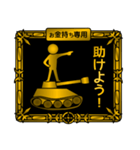 【プレミアム】お金持ち専用スタンプ(個別スタンプ:12)