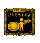 【プレミアム】お金持ち専用スタンプ(個別スタンプ:13)