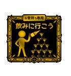 【プレミアム】お金持ち専用スタンプ(個別スタンプ:14)