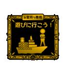 【プレミアム】お金持ち専用スタンプ(個別スタンプ:15)