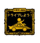 【プレミアム】お金持ち専用スタンプ(個別スタンプ:16)
