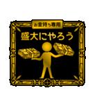 【プレミアム】お金持ち専用スタンプ(個別スタンプ:17)