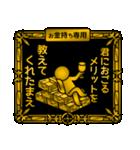 【プレミアム】お金持ち専用スタンプ(個別スタンプ:18)