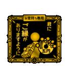 【プレミアム】お金持ち専用スタンプ(個別スタンプ:19)