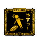 【プレミアム】お金持ち専用スタンプ(個別スタンプ:20)