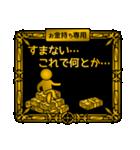 【プレミアム】お金持ち専用スタンプ(個別スタンプ:21)