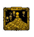 【プレミアム】お金持ち専用スタンプ(個別スタンプ:22)