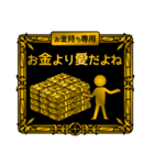 【プレミアム】お金持ち専用スタンプ(個別スタンプ:23)