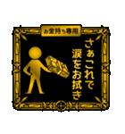 【プレミアム】お金持ち専用スタンプ(個別スタンプ:24)