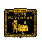 【プレミアム】お金持ち専用スタンプ(個別スタンプ:25)