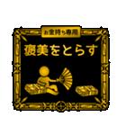 【プレミアム】お金持ち専用スタンプ(個別スタンプ:27)
