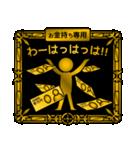 【プレミアム】お金持ち専用スタンプ(個別スタンプ:28)