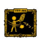 【プレミアム】お金持ち専用スタンプ(個別スタンプ:29)