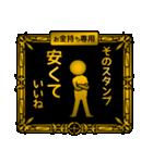 【プレミアム】お金持ち専用スタンプ(個別スタンプ:30)