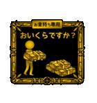 【プレミアム】お金持ち専用スタンプ(個別スタンプ:31)