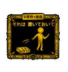 【プレミアム】お金持ち専用スタンプ(個別スタンプ:32)