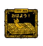 【プレミアム】お金持ち専用スタンプ(個別スタンプ:33)