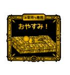 【プレミアム】お金持ち専用スタンプ(個別スタンプ:34)