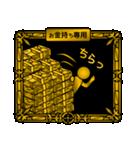 【プレミアム】お金持ち専用スタンプ(個別スタンプ:35)