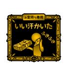 【プレミアム】お金持ち専用スタンプ(個別スタンプ:36)