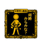 【プレミアム】お金持ち専用スタンプ(個別スタンプ:37)