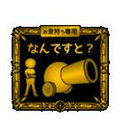 【プレミアム】お金持ち専用スタンプ(個別スタンプ:38)