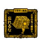 【プレミアム】お金持ち専用スタンプ(個別スタンプ:40)