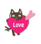 ショコラティエ=ネコ     チョコリーノ2(個別スタンプ:09)