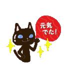 ショコラティエ=ネコ     チョコリーノ2(個別スタンプ:24)