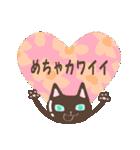 ショコラティエ=ネコ     チョコリーノ2(個別スタンプ:25)