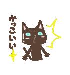 ショコラティエ=ネコ     チョコリーノ2(個別スタンプ:27)