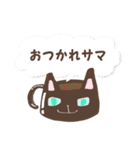ショコラティエ=ネコ     チョコリーノ2(個別スタンプ:32)