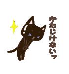 ショコラティエ=ネコ     チョコリーノ2(個別スタンプ:33)