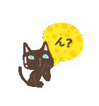 ショコラティエ=ネコ     チョコリーノ2(個別スタンプ:34)