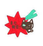 ショコラティエ=ネコ     チョコリーノ2(個別スタンプ:40)