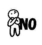 デカ文字透明人間くん2 使える基本セット(個別スタンプ:2)
